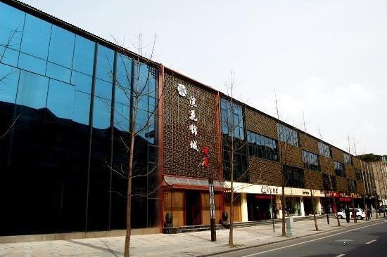 平樂國際青年旅舍