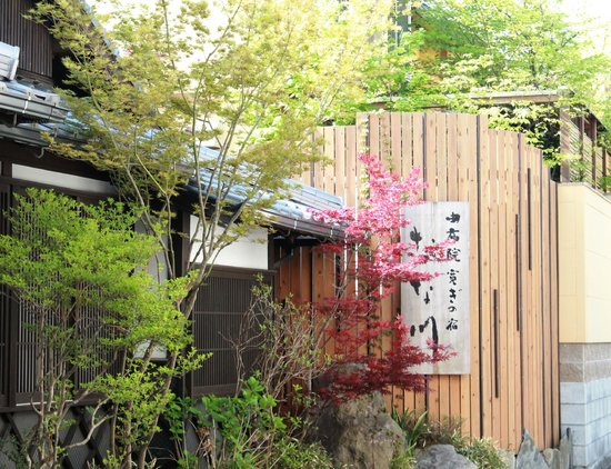 Kyushu Yufuin Folk Craft Village : Flowers at a house