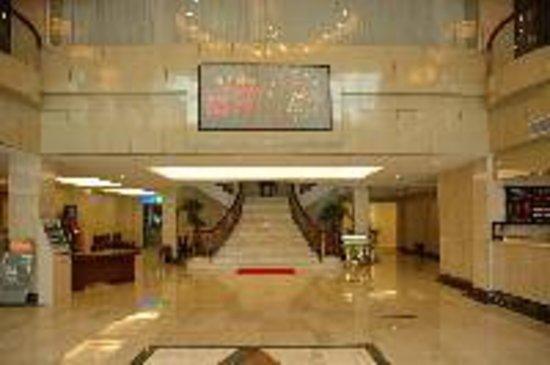 Hongqiao Holiday Hotel