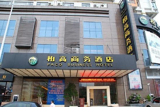 Huaming Business Hotel