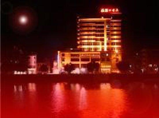 Chayuan Business Hotel