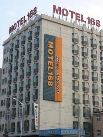 Xinrui Business Hotel