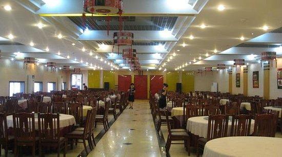 Xiangju Hotel