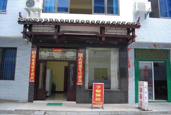 Zixi Garden Hotel