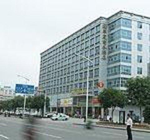 Jindun Business Hotel