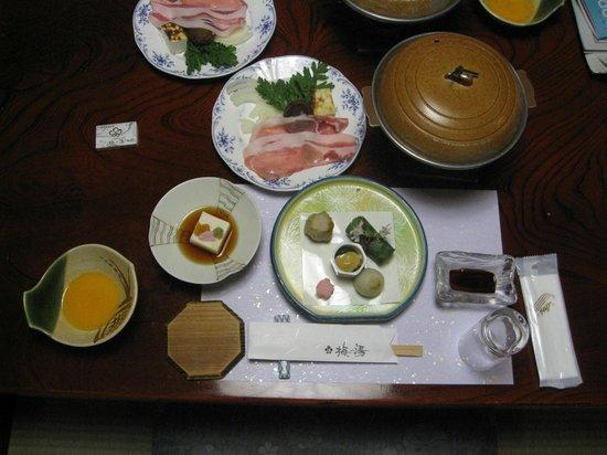 Ume-no-Yu : 質素だけど良く工夫された夕食