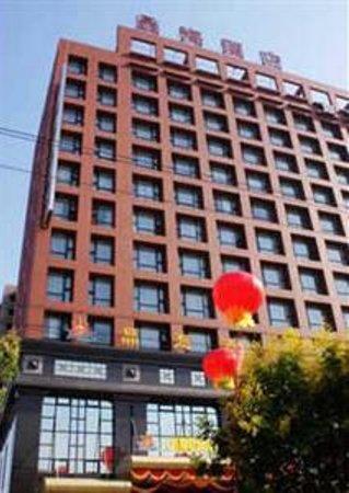 Yangming Yizhan Hotel