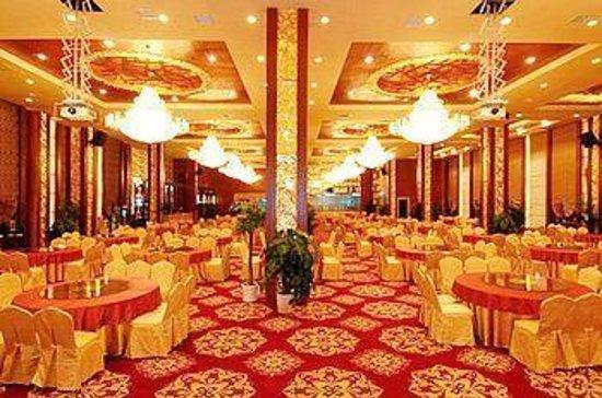 Danxia Holiday Hotel