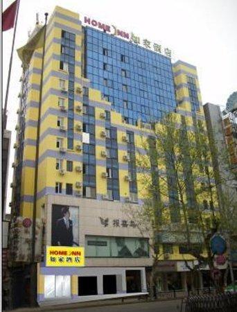 Hanting Express Jiujiang Xunyang Road Photo