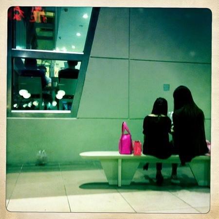 Singapore incontri chat room