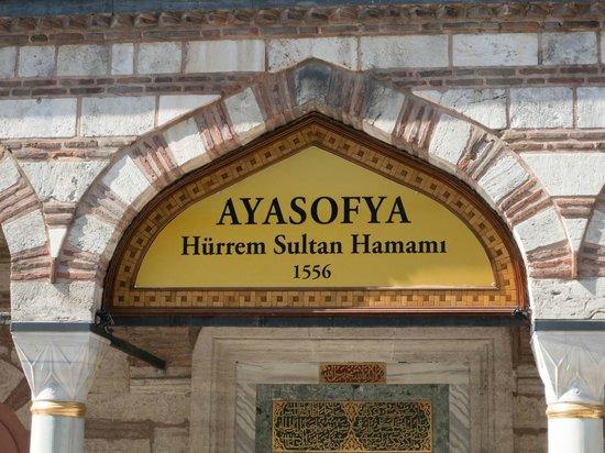 Ayasofya Hurrem Sultan Hamami: Eingang