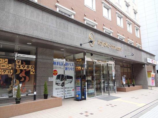 Toyoko Inn Kanazawa Kenrokuen Korinbo: Toyoko Inn, Kanazawa Konrinbo