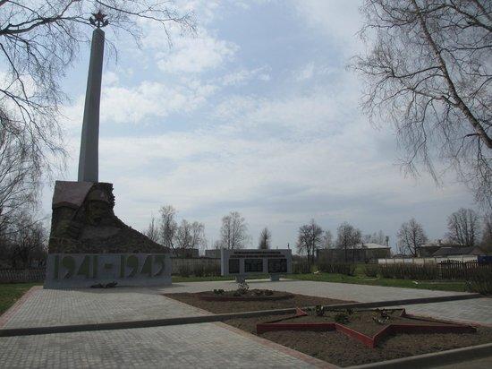 Nasilava, Weißrussland: war monument