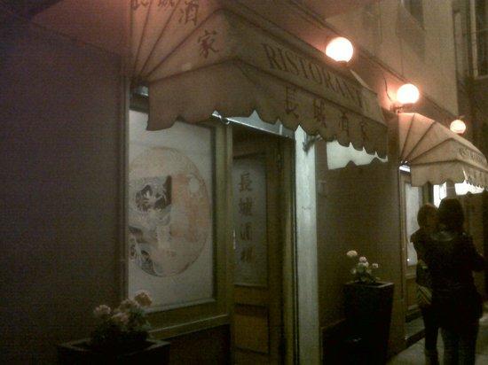 La Grande Muraglia: ingresso ristorante