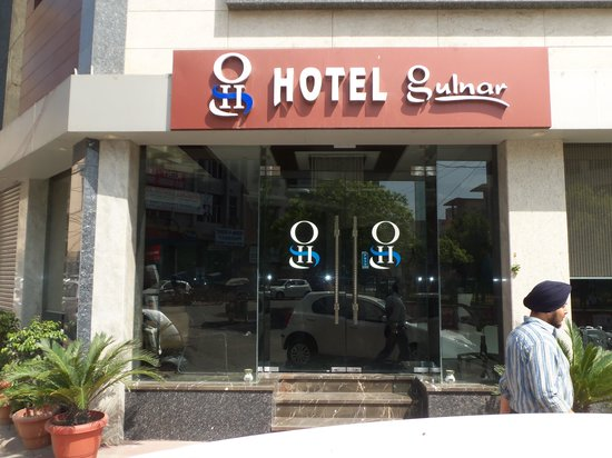 Hotel Gulnar: Entrance