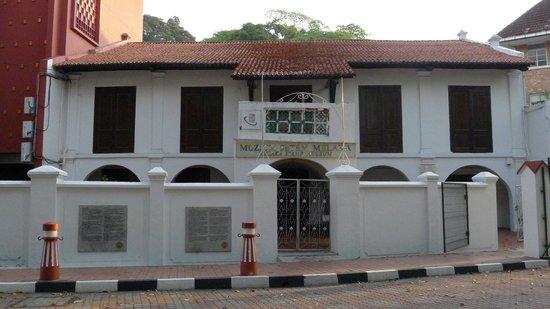 馬六甲郵票博物館