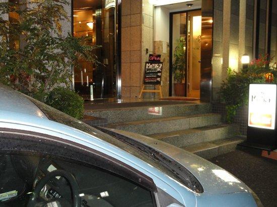 Toyota Park Side Hotel: 外観:高い段差あり