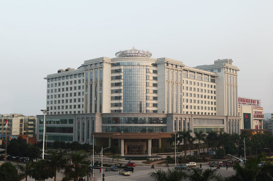 Outlook - Picture of Nanning WinWin Hotel, Nanning - TripAdvisor
