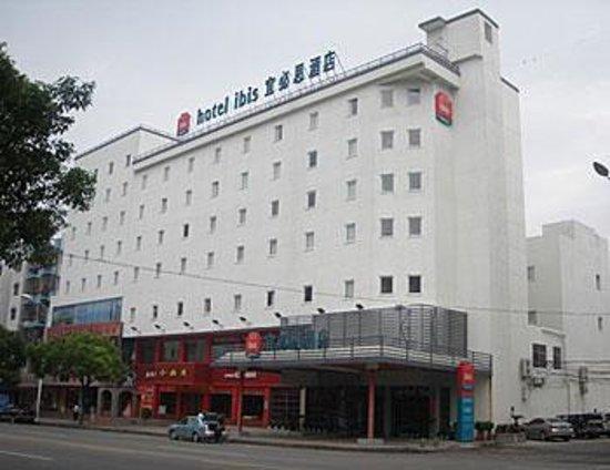 Carnival Hotel