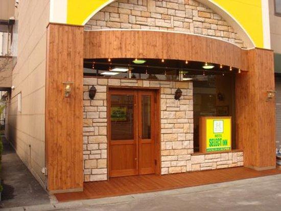 Photo of Hotel Select Inn Nishi-Nasuno Ekimae Nasushiobara