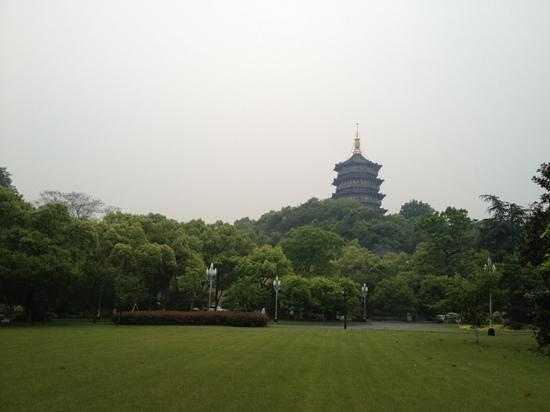Zhejiang Xizi Hotel: LeiFeng tower