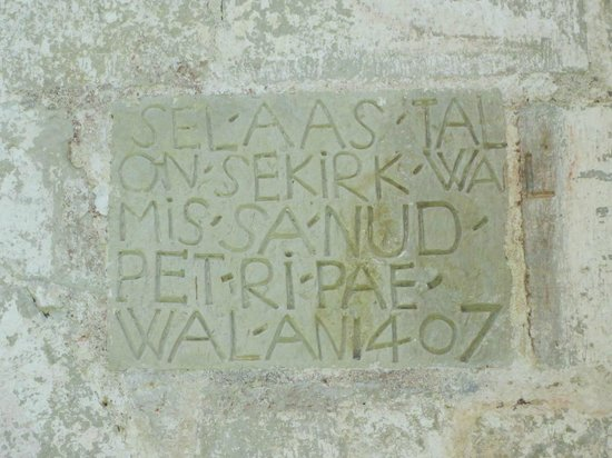 Kaarma Church of Saints Peter and Paul : Estonian language plaque