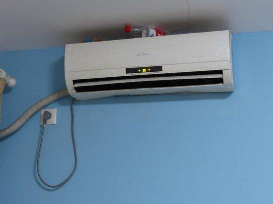 Jitai Hotel Shanghai Pudong Airport: Air Conditioner