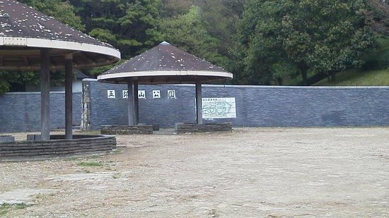 Goroyama Tumulus