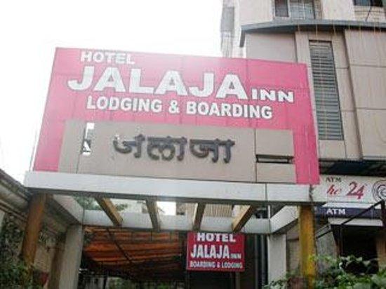 Hotel Jalaja Inn