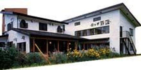 Lodge Yakata Photo