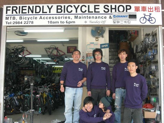 ‪Friendly Bicycle Shop‬