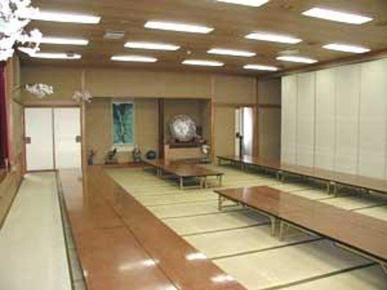 Sunaharai Onsen