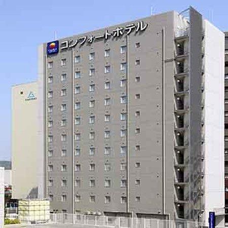 Photo of Kure Marine Hotel