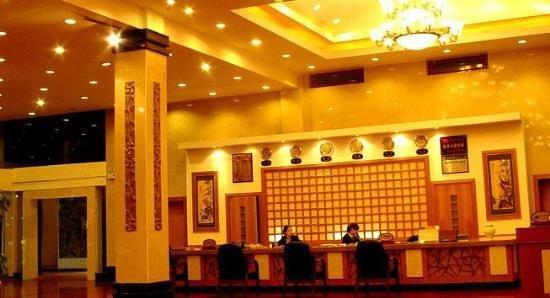 Photo of Xing Zuo Hotel Jinan