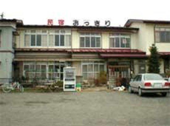 Minshuku Okkiri