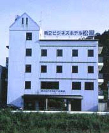 Daini Business Hotel Matsuya