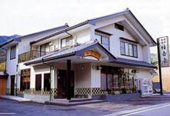 Neo Sumiyoshiya