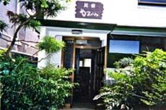 Minshuku Yamakawa