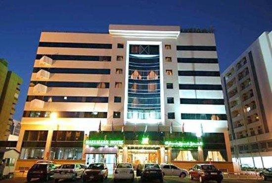 Cebu Hallmark Hotel