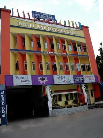 Saptagiri hotel anantapur andhra pradesh specialty for Specialty hotels