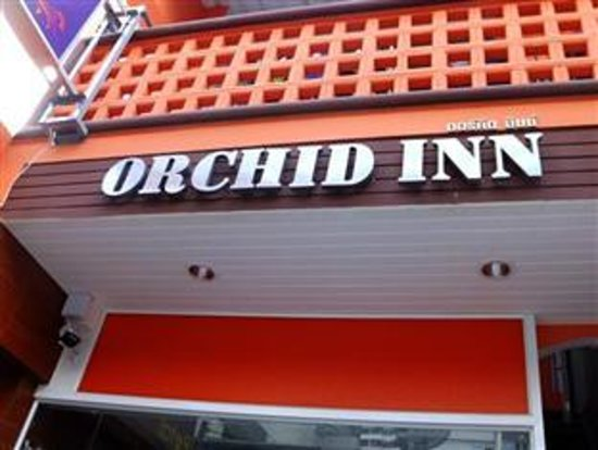 Photo of Siam Orchid Inn Bangkok