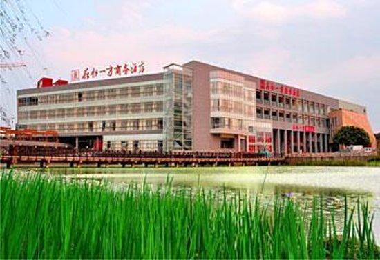 Shilong Hotel