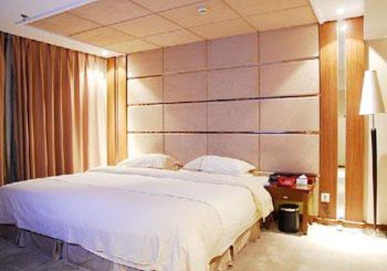 Photo of Songyuan Hotel Changchun