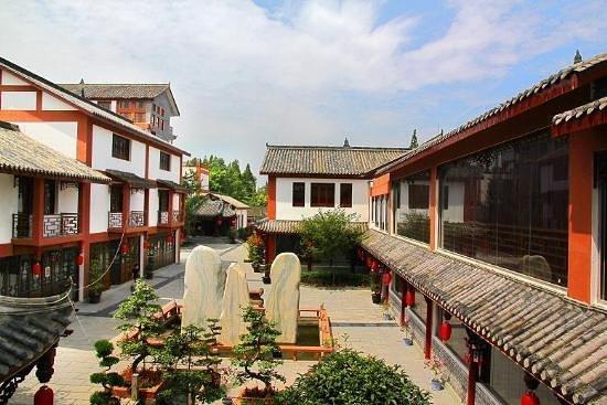 Ruixin Holiday Hotel