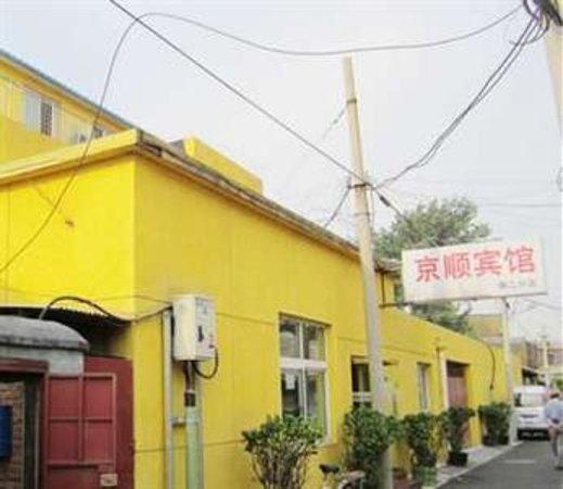 Qianmen Jingshun Hotel (Second)