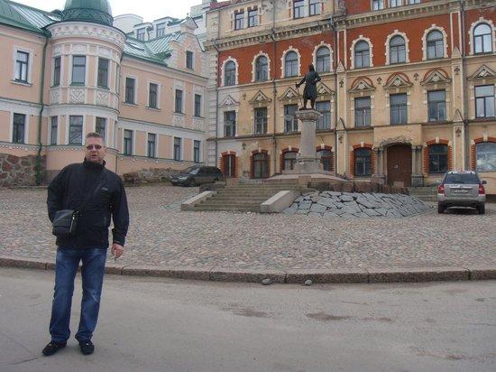 Vyborg Hotel: Выборг