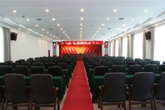 Shenlong Zhengyang Hotel
