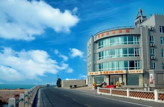 Qingdao Huatian Hotel
