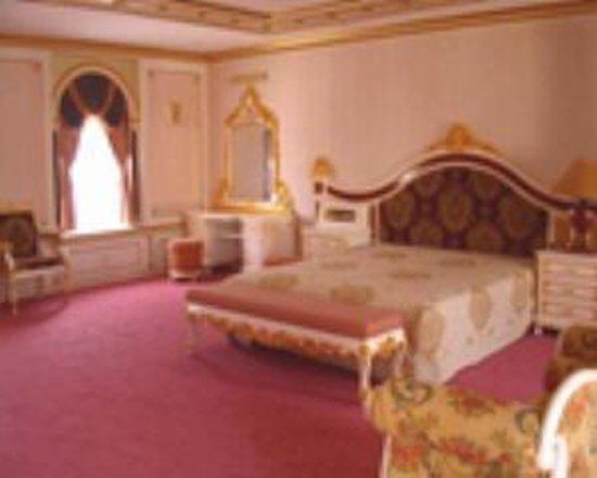 Photo of Royal Garden Hotel Handan