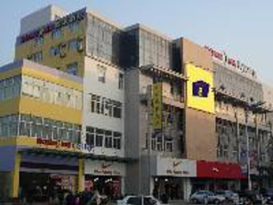 7 Days Inn Changshu Passenger North Station